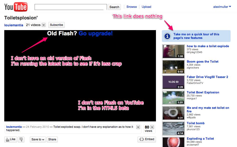 YouTube Flash Fail Upgrade